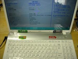 pc-ls350.jpg
