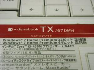 TX67-1.jpg