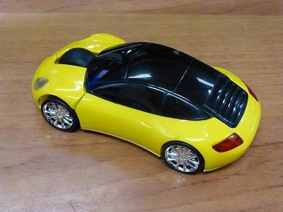 bluetooth-car.jpg