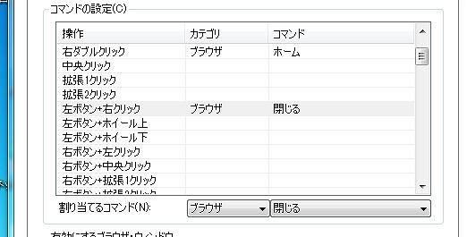 browser-close.jpg