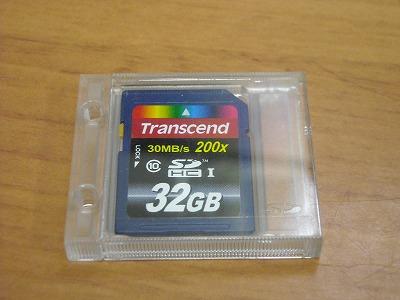 sd32GB.jpg