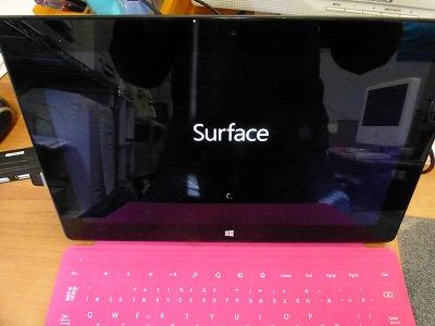 surfacepro2-1.jpg