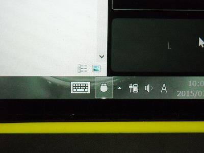 win8-tablet-1.jpg