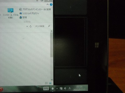 win8-tablet-2.jpg