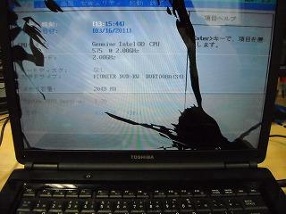 京都のノートパソコン液晶修理 |...
