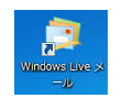 windowslivemailアイコン